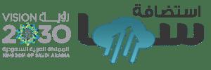 استضافة سما التطويرية